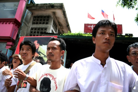 NLD members gathered at their Headquarters in Rangoon to celebrate Suu Kyi's 63rd birthday in 2008. Thugs from the Union Solidarity Development Association (now USDP) disturbed the gathering. Photo @ Lee Yu Kyung