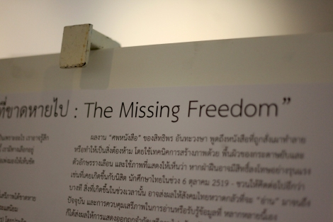 @ People Art for Freedom / Bangkok, Thailand 2013