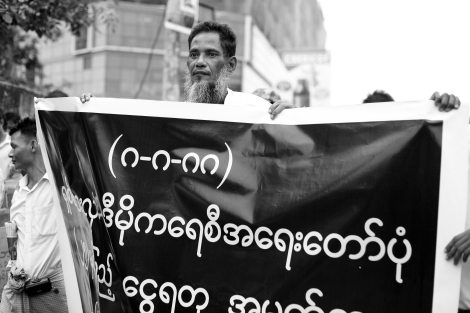8월 8일. 88 항쟁 25주년 기념행사가 개혁개방의 화기애애함 속에 치뤄진 가운데 한 무리의 시민들이  '용서'와 '화해' 대신 '사과'와 '진상규명'을 요구하며 시위를 벌였다. (Photo © Lee Yu Kyung 2013)