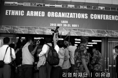 라이자에서 열린 '전(全)소수민족무장단체회의'를 취재하기 위해 라이자에 모인 버마 기자들 (Photo © Lee Yu Kyung)