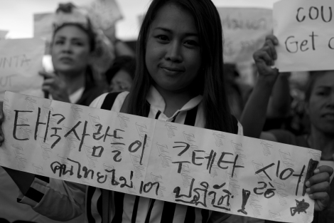 Anti-Coup protest in Bangkok, Thailand on May 22, 2014 (Photo © Lee Yu Kyung 2014)