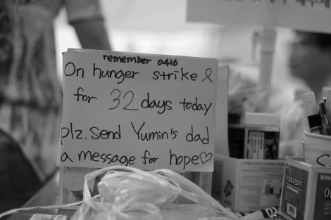 On hunger strike for 32 days (© Lee Yu Kyung 2014)