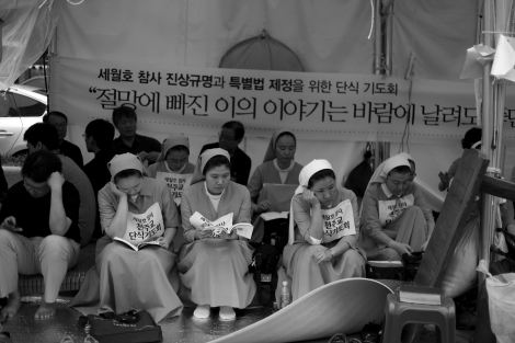 Catholic sisters have joined one day hunger strike in solidarity with victims' family (© Lee Yu Kyung 2014)
