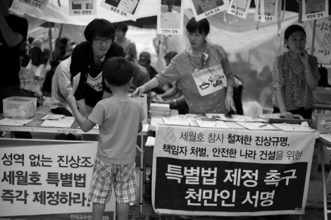 The petition for thorough investigation on Sewol ferry has been collected.  (© Lee Yu Kyung 2014)