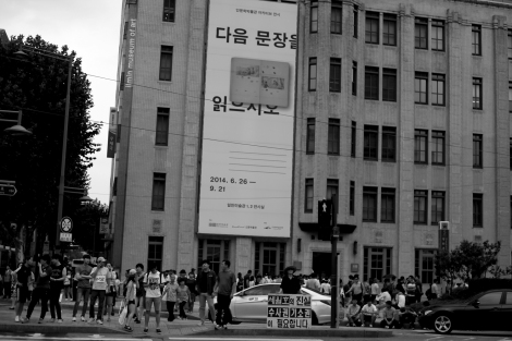 Victims' family along with civil societies have long demanded Sewol Special Act, in which the Special Committee are to be authorized for both persecution and investigation. (© Lee Yu Kyung 2014)