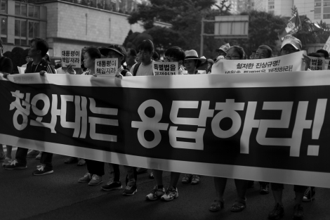 Citizens and victims' family seek the neglectful Presidential Palace to respond to their demand. (© Lee Yu Kyung 2014)