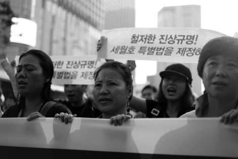 Victims' family and citizens see the truth of Sewol tragedy demanding Sewol Special Act, in which the Special Committee are to be authorized for both persecution and investigation. (© Lee Yu Kyung 2014)