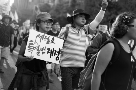 March for Sewol Special Act in Seoul (© Lee Yu Kyung 2014)