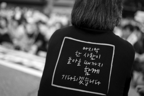 """Till last person be found, we will be with you"" (March for Sewol Special Act in Seoul (© Lee Yu Kyung 2014) )"