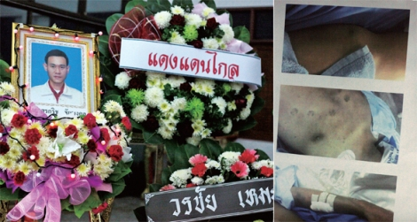 Surakrit Chaimonkul (36) died in prison. He was accused of gunning down anti-election activist on January 26 2014. He denied all charges. (© Lee Yu Kyung 2014)