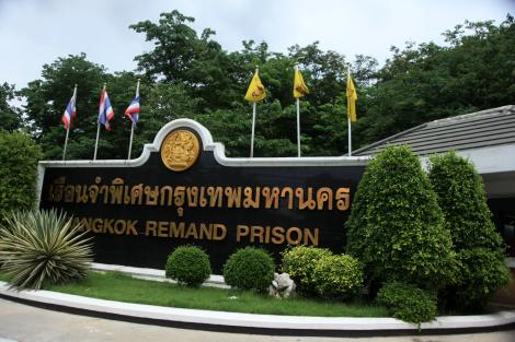 Bangkok Remand Prison, wherein Surakrit Chaimongkul(36) died. (Photo © Lee Yu Kyung 2010)