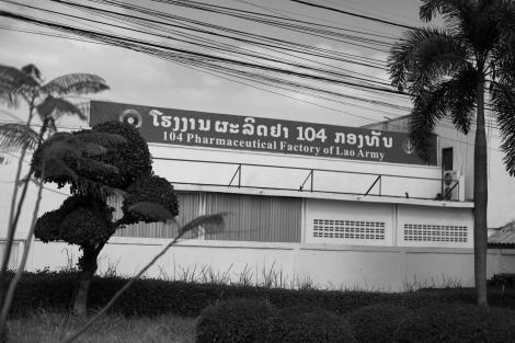Vientiane, Laos © Lee Yu Kyung 2014