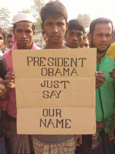 """로힝야 이름 호명하기 캠페인에 방글라데시 거주 로힝야 난민들도 나섰다. """"우리들의 이름을 불러주십시오"""" (사진 제공: 압둘 칼람)"""