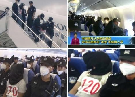 중국 화면 갈무리 사진들. 7월8일 위구르족 이민자들이 검은 두건으로 얼굴이 가려진 채 중국으로 강제 송환됐다. 중국 정부는 강제 송환자 수를 109명으로 발표했지만, 한 사진(오른쪽 아래)에 '120'이라는 숫자가 선명하다. 'CCTV' 화면 갈무리, 맨 아래 오른쪽은 세계위구르협회(WUC) 터키지부 제공