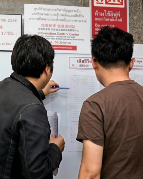 경찰 병원에서 중국 언론인들이 방콕시 공무원들의 도움을 받아 희생자 명단을 확인하고 있다. 이번 폭탄 사고는 20명 이상의 사망자 가운데 적어도 7명은 중국인이다. (© Lee Yu Kyung)