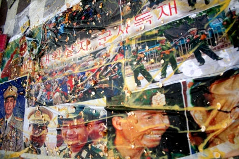 Protest against Crackdown on Shaffran Revolution. Generals 'collectively punished' with eggs. It was organized by NLD Korea and Civil Society / Oct 2 2007, Seoul Korea (© Lee Yu Kyung)