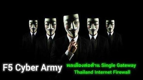: 'Citizens opposing Single Gateway Internet Firewall', or 'F5 Cyber Warriors'. (Photo : Factbook)