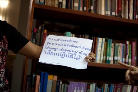 지난 11월 군정의회에서 반대없이 통과된 예비군 법에 고등학생들이 반발하고 있다. 옥외 캠페인을 계획하며 이들이 만든 종이 피켓에는 18-40세 남성의 2.5%를 매년 군사훈련에 소집하겠다는 법안에 반대한다는 내용이 담겨 있다. (© Lee Yu Kyung)