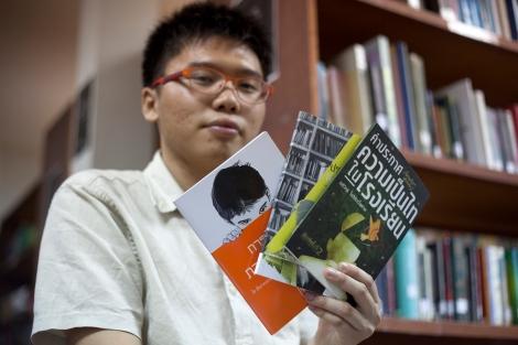 네티윗은 교육개혁에 대한 기고문을 엮어낸 첫 책을 비롯 이미 세권을 책을 낸 고딩작가다 (© Lee Yu Kyung)
