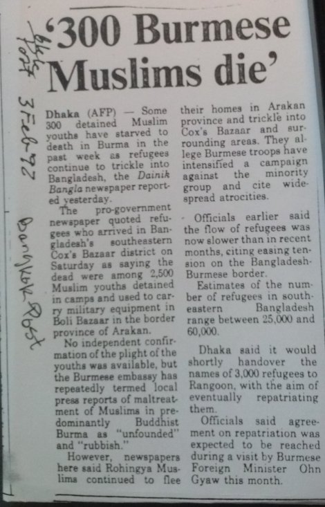 AFP_1992_Feb.4_MuslimsDied_01